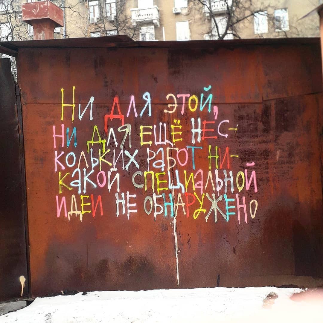 Кирилл Кто, фото: instagram @kirillkto1