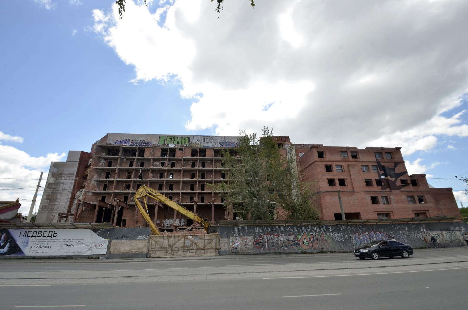 Снос недостроенной гостиницы «Дели», фото Марины Мирохиной