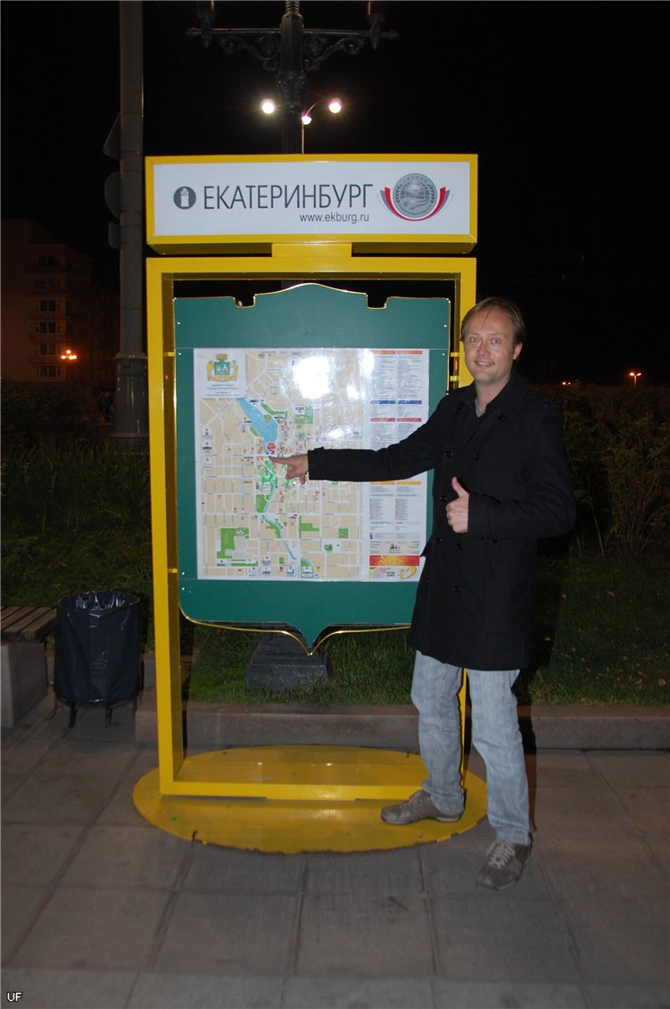 Екатеринбург глазами американца