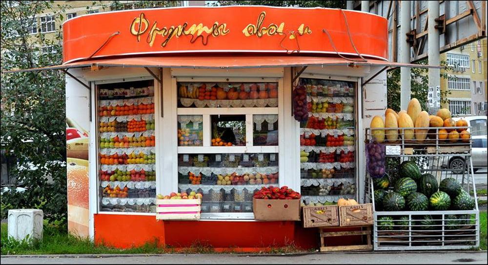 Екатеринбург в фотографиях обычного американца