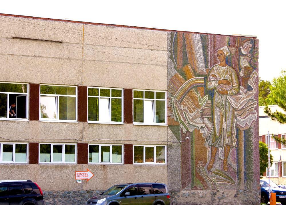 Мозаика на стенах детской больницы