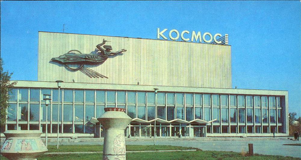 Воспоминания о Свердловске: архитектурное наследие 1980-х