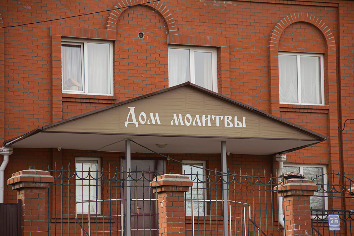 Екатеринбург не русскоправославный