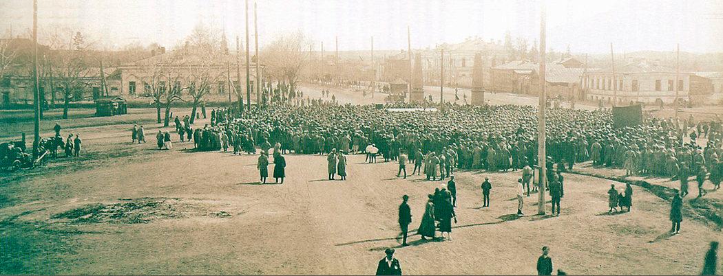 Площадь Уральских коммунаров в 1920-е
