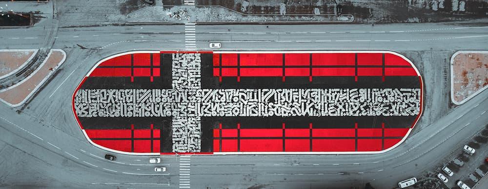 Манифест супрематизма на площади Первой пятилетки