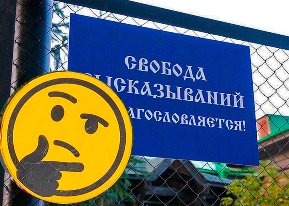 Знаки в Екатеринбурге