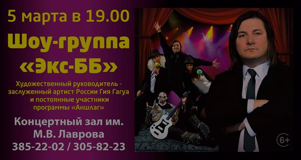 Уральский центр народного искусства представляет