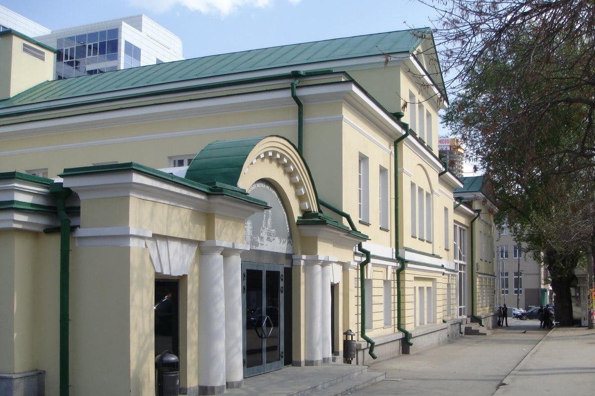 80 лет Музею истории Екатеринбурга