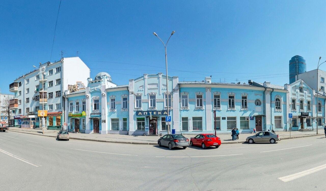 Стиль модерн в архитектуре Екатеринбурга