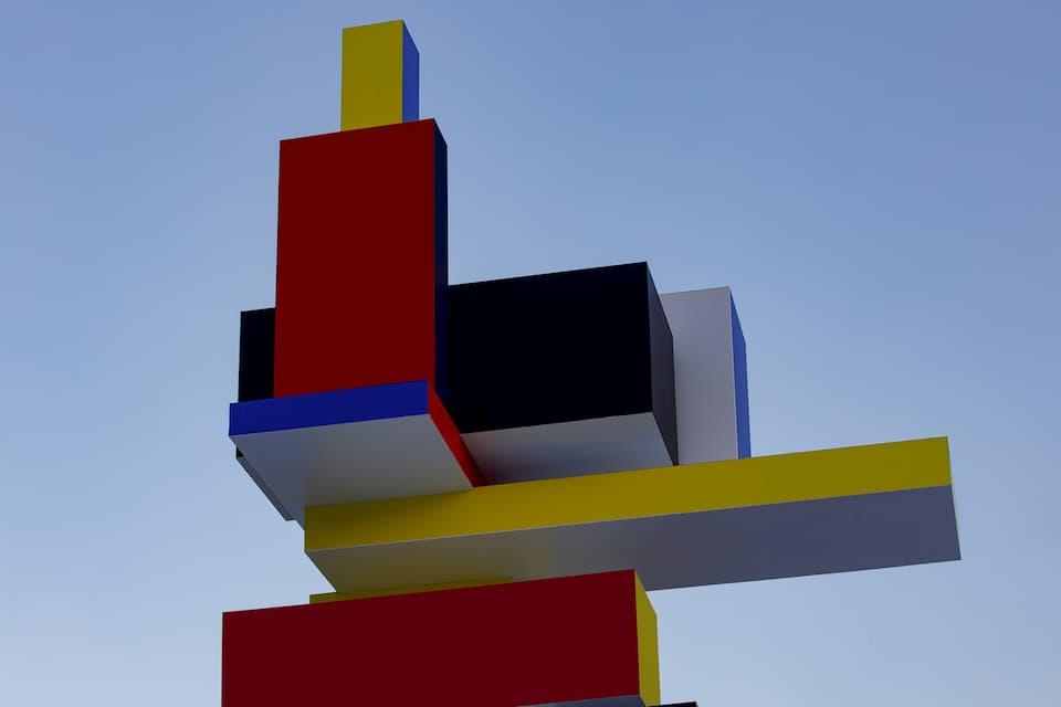 Скульптура из пятого измерения в Екатеринбурге