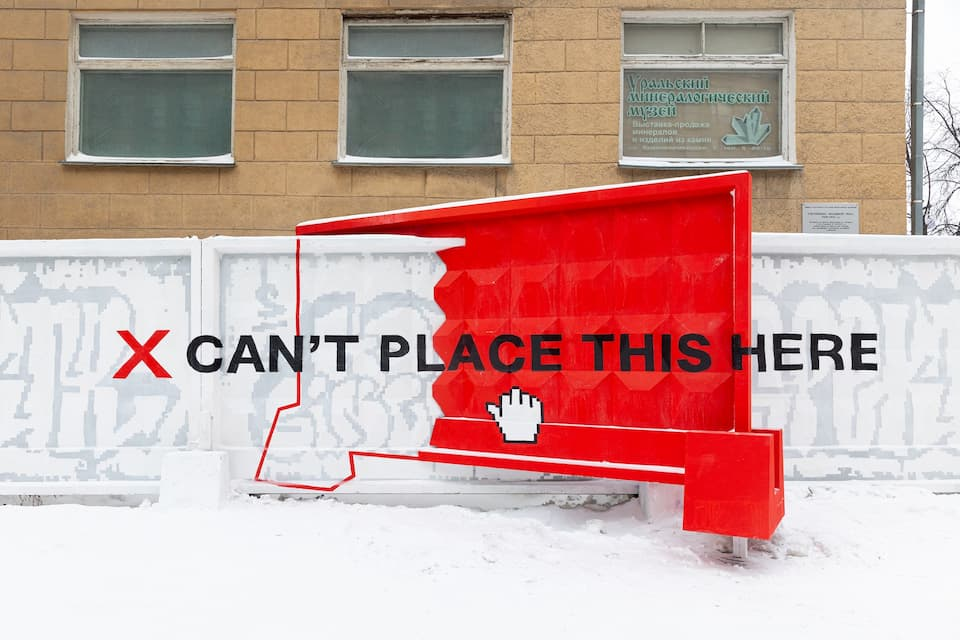 Арт-объект «Здесь строить нельзя»